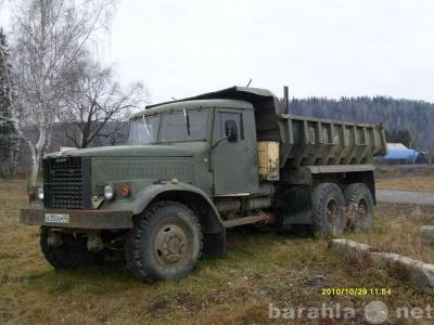 Продам подержанный автомобиль Краз 256б1 в Междуреченске.